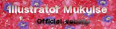 f:id:mukuise37:20160425150203j:plain