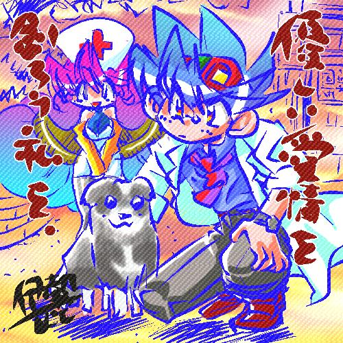 f:id:mukuise37:20160912003815j:plain