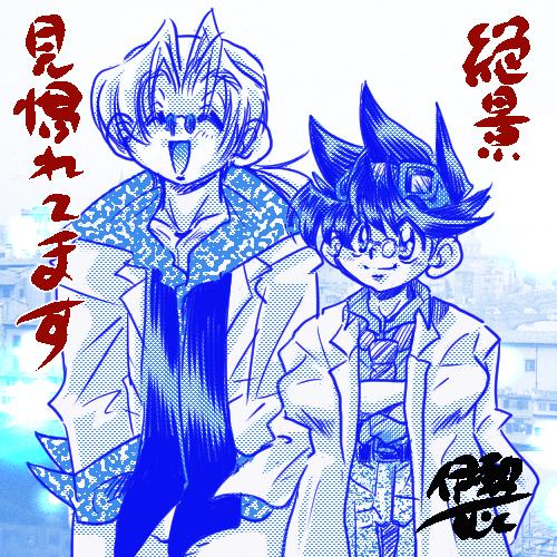 f:id:mukuise37:20161019113506j:plain