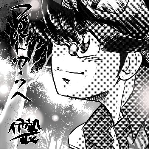 f:id:mukuise37:20161022004307j:plain