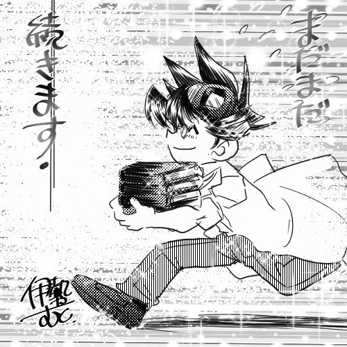 f:id:mukuise37:20170107004007j:plain