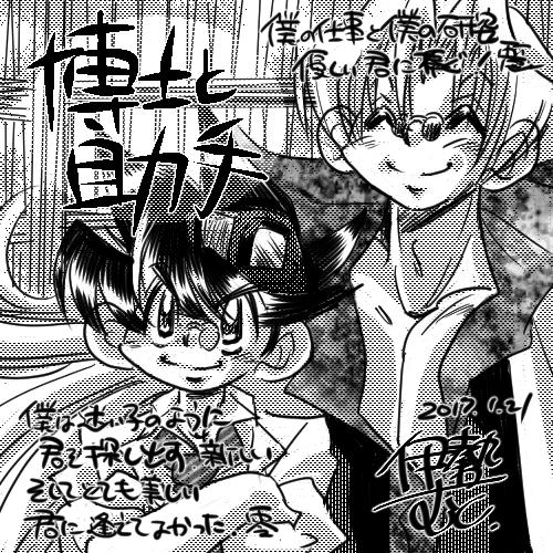 f:id:mukuise37:20170122020518j:plain