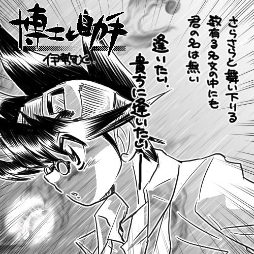 f:id:mukuise37:20170129014839j:plain