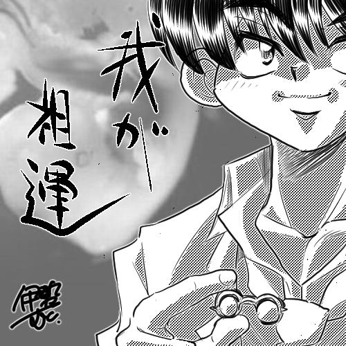 f:id:mukuise37:20170204013220j:plain