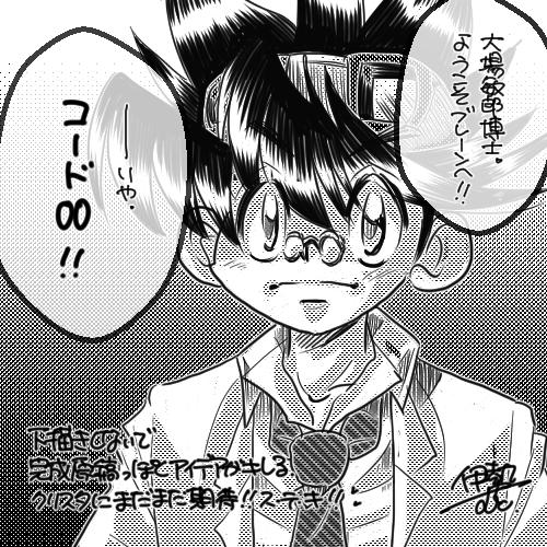 f:id:mukuise37:20170206023226j:plain