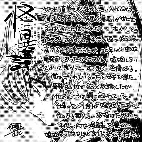 f:id:mukuise37:20170505015202j:plain