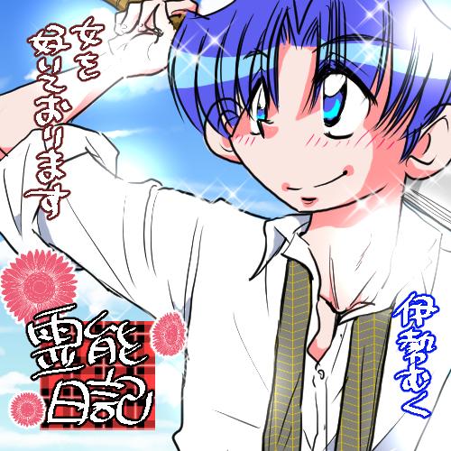 f:id:mukuise37:20170621013154j:plain