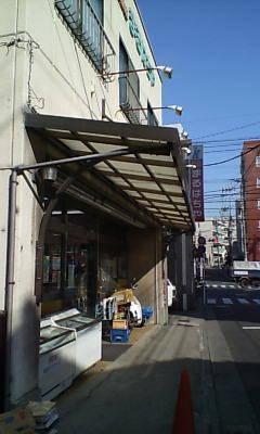 f:id:mukunokiy0725:20070205135107j:image