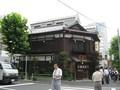 [まち][tokyo][shinbashi]2008年7月3日、慈恵会医大付属病院から国立国会図書館まで歩く