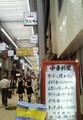 [まち][osaka][toyonaka][okamachi]2008年7月8日、久しぶりに岡町商店街に寄りました