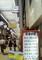 2008年7月8日、久しぶりに岡町商店街に寄りました