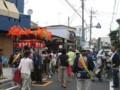 [祭り][まち][tokyo][ohmori][magome]2008年9月14日、北野神社の秋の例大祭