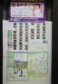 [まち][tokyo][ohmori]2009年1月4日、大森駅前で商店街マップを発見