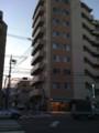 [まち][tokyo][ohmori][magome]2009年1月、南馬込2丁目の環七通り沿い。