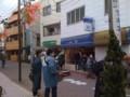 [まち][tokyo][ohmori]2009年1月12日に大森駅前の池上通り沿い商店街に獅子舞が出ていました