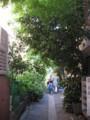 [まち][tokyo][tsukishima]2009年4月29日、家族で月島にもんじゃ焼を食べに行きました