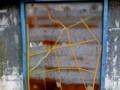 [まち][もの語り][tokyo][ohmori][magome]臼田坂下で古い街路地図に内川を見つけました