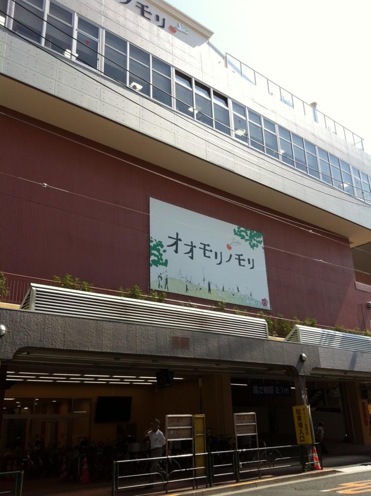 f:id:mukunokiy0725:20120907133744j:plain