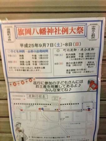 f:id:mukunokiy0725:20130904200936j:image