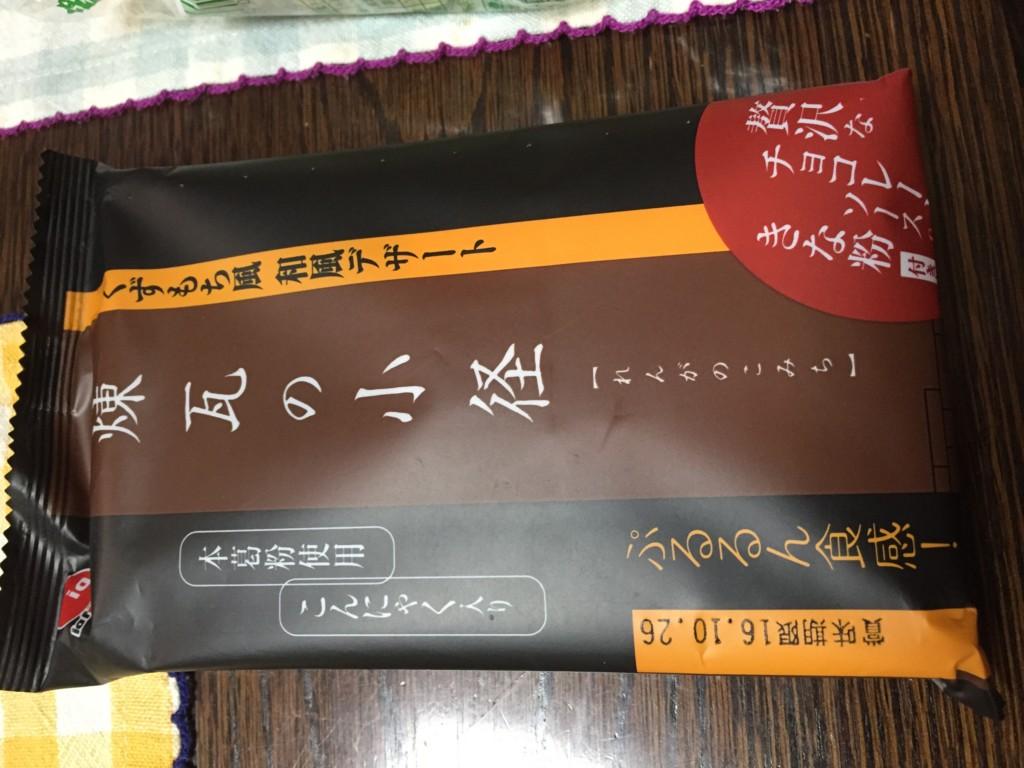 f:id:mukunokiy0725:20161001223225j:plain