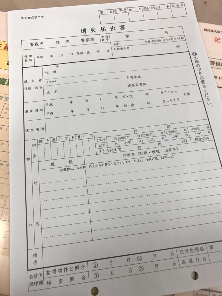 f:id:mukunokiy0725:20170116110125j:plain