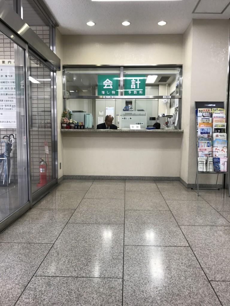 f:id:mukunokiy0725:20170116110854j:plain