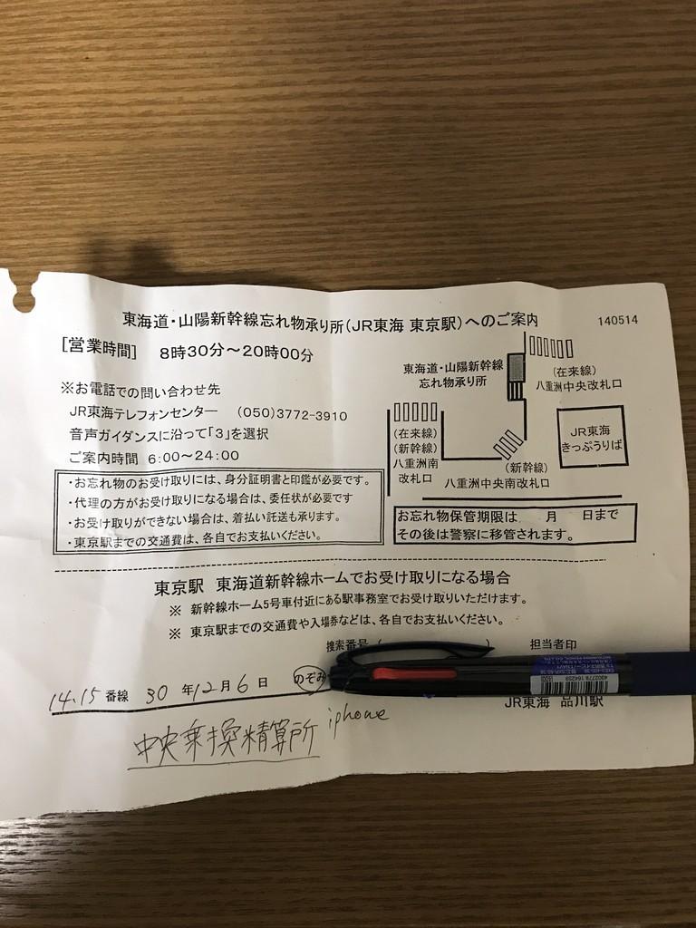 f:id:mukunokiy0725:20181212110325j:plain