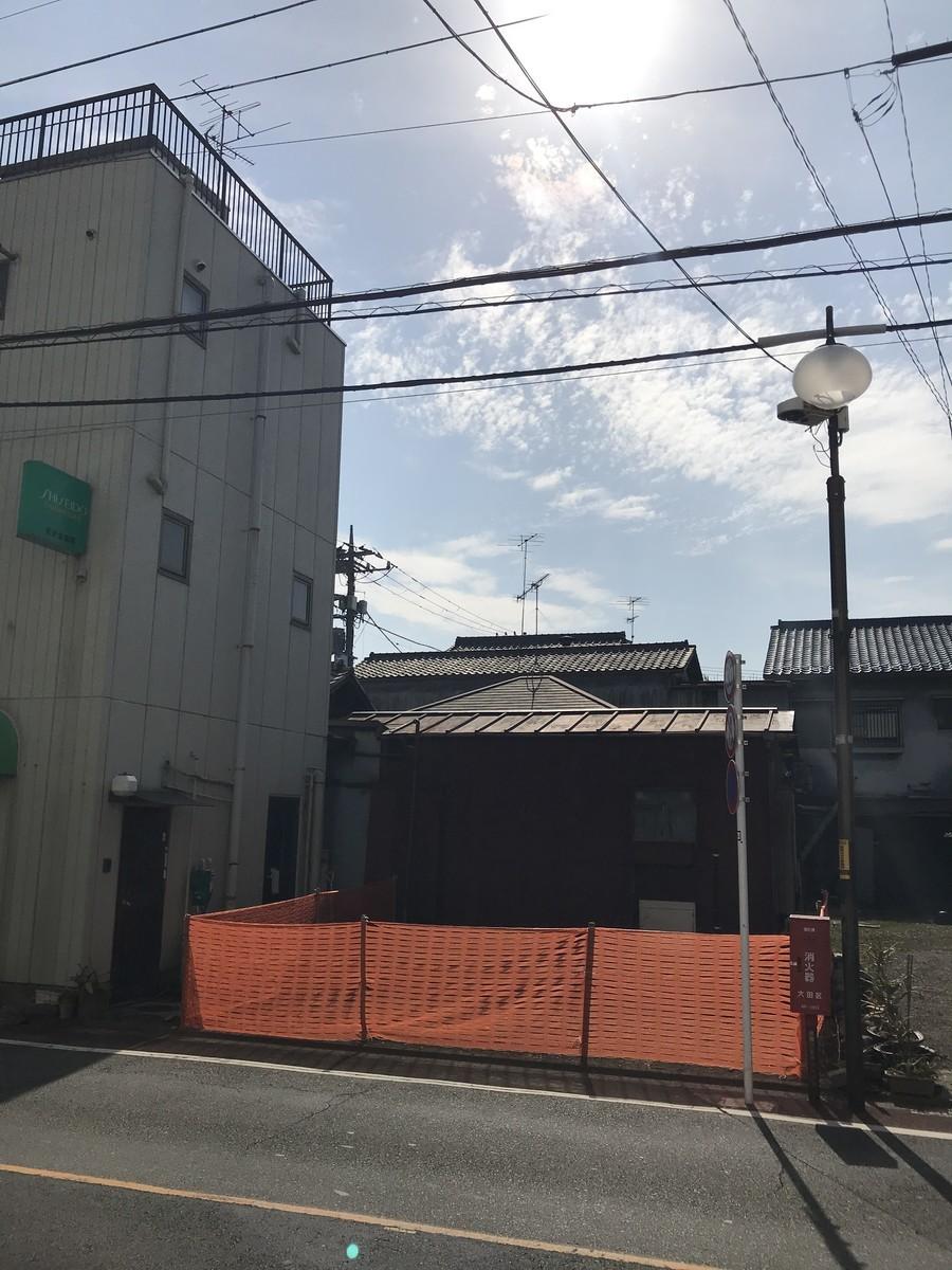 旧新井宿専売所、臼田坂下