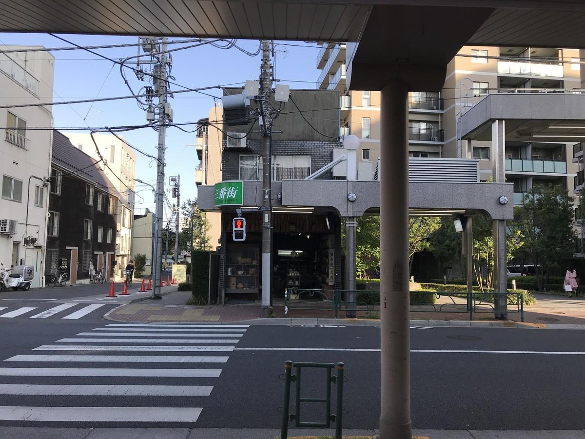 大森 大塚陶器店