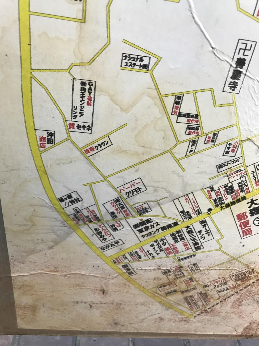 大森 山王三・四丁目案内図 左側