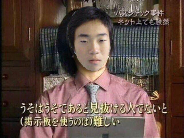f:id:mukuro-syounenki:20160909101145j:plain