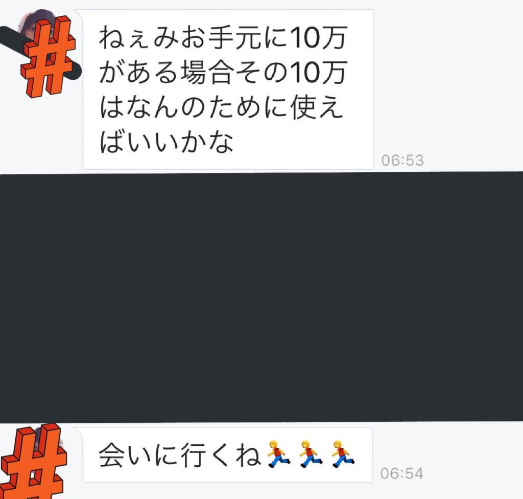 f:id:mukuro-syounenki:20170515190036j:plain