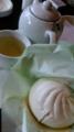 飲茶なぅ!