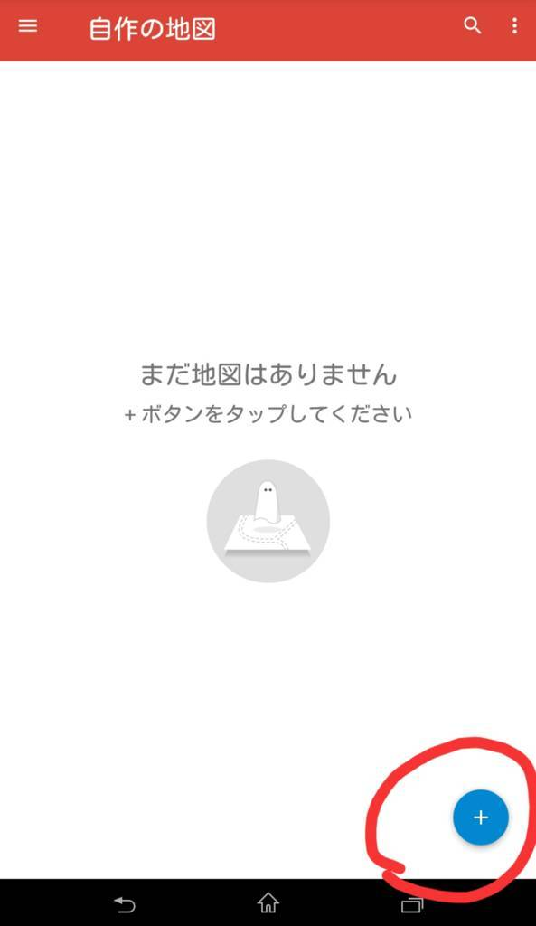 f:id:mukuxmuku:20171206000732j:plain