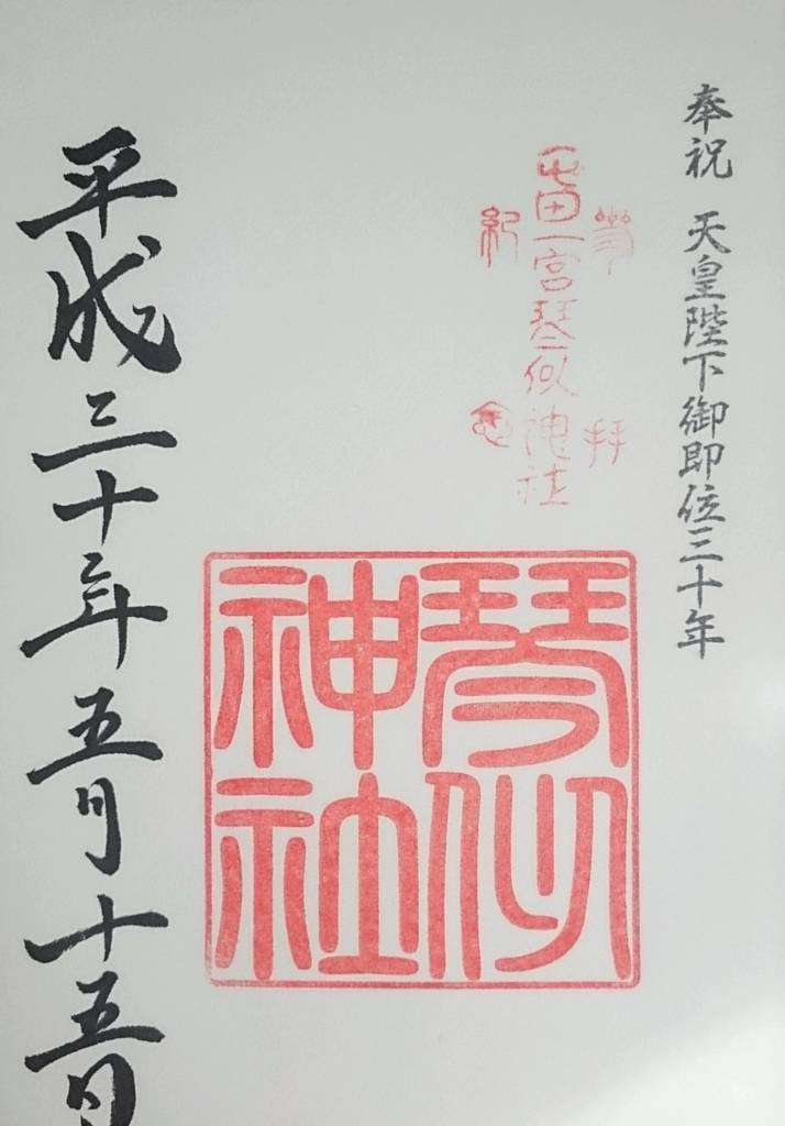 f:id:mukuxmuku:20180529164721j:plain
