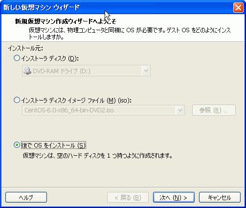 f:id:mula:20111029003205p:image