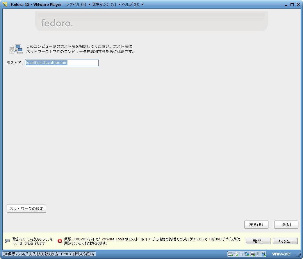 f:id:mula:20111029004432p:image:w640