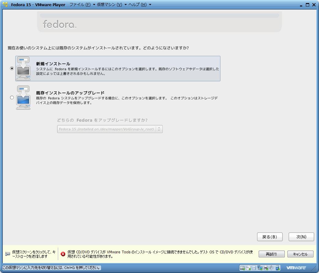f:id:mula:20111029004435p:image:w640