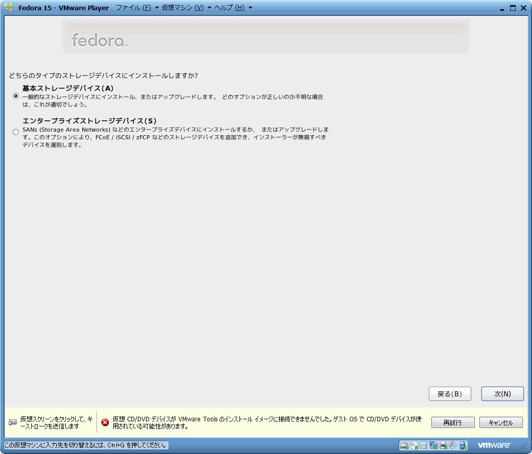 f:id:mula:20111029004440p:image:w640