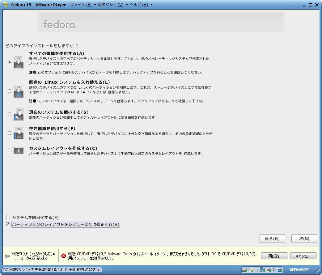 f:id:mula:20111029005306p:image:w640