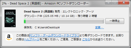 Amazon PCゲーム