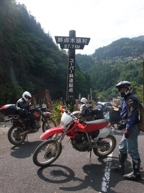 https://cdn-ak.f.st-hatena.com/images/fotolife/m/mulder_rider/20190810/20190810203926.jpg