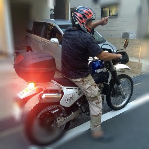f:id:mulder_rider:20190824230322j:plain