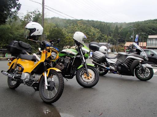 f:id:mulder_rider:20191103163751j:plain
