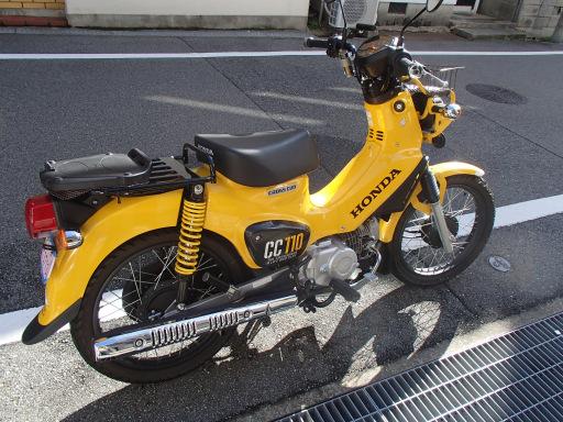 f:id:mulder_rider:20191109173809j:plain