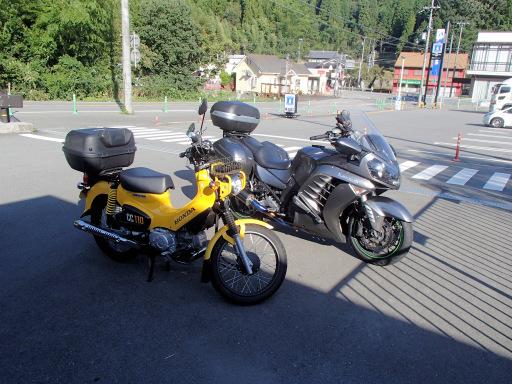 f:id:mulder_rider:20200926141121j:plain