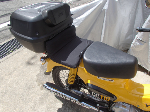 f:id:mulder_rider:20210327163904j:plain