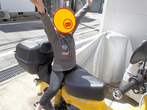 f:id:mulder_rider:20210327164155j:plain