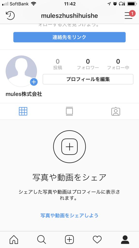 f:id:mules_team:20180926164857p:plain:w200