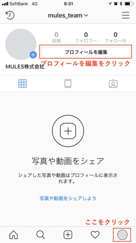 f:id:mules_team:20181001112231p:plain:w200